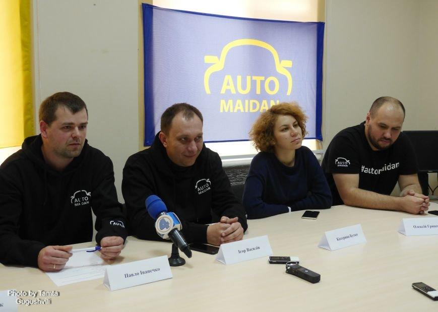 Тернопільський «Автомайдан» планує очистити судову систему області (Фото), фото-4