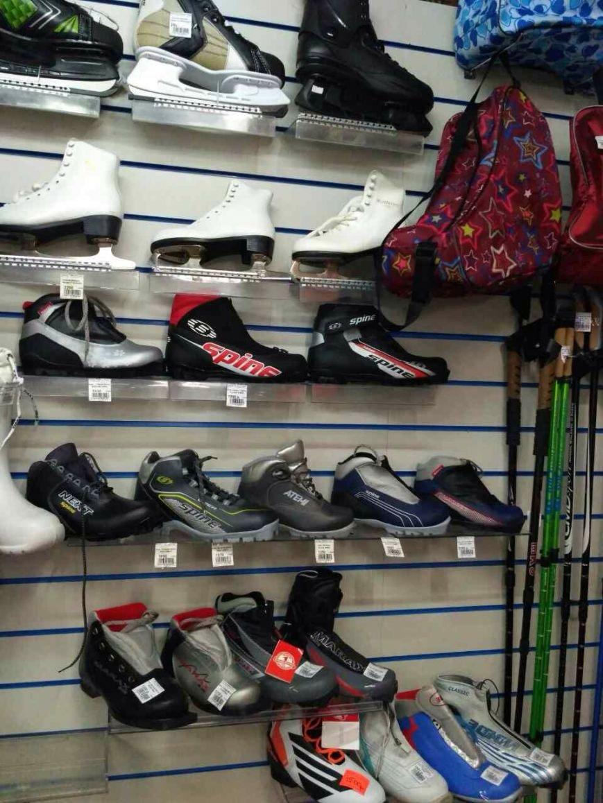 лыж. ботинки