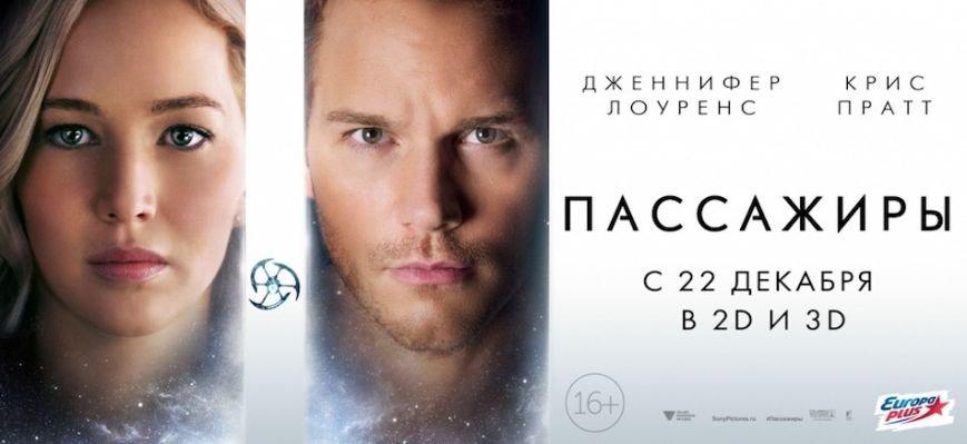 kinopoisk.ru-Passengers-2846813