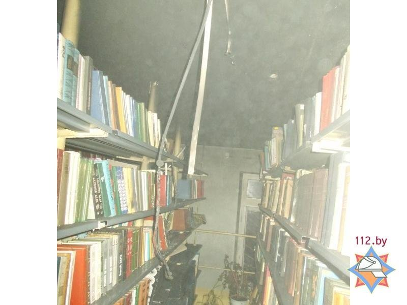 Из-за пожара вПолоцке избиблиотеки имени Скорины эвакуировали неменее 60 человек