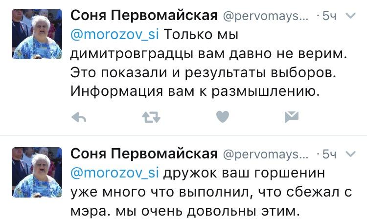 Сергей Морозов прокомментировал послание Президента России, фото-4