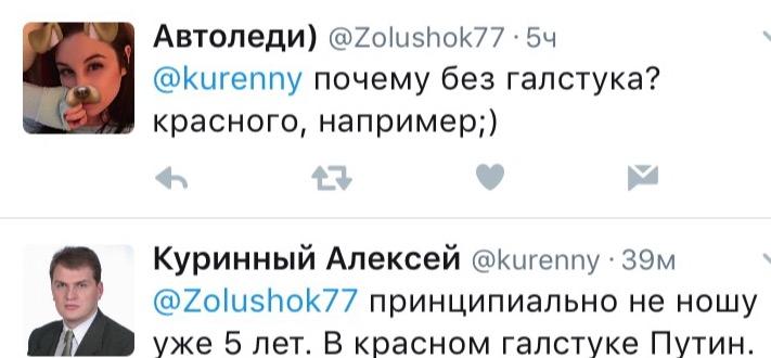 Ульяновский депутат побывал на послании Президента, фото-2