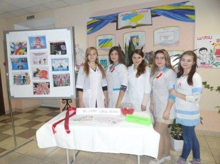 В Новоград-Волинському медичному коледжі пройшли заходи що стосуються проблем ВІЛ/СНІДу, фото-1