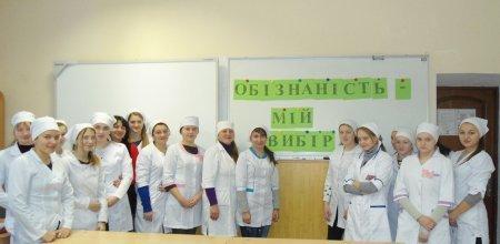 В Новоград-Волинському медичному коледжі пройшли заходи що стосуються проблем ВІЛ/СНІДу, фото-5