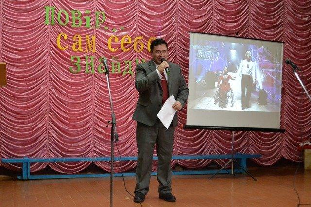 У Кам'янці відзначили Міжнародний день людей з обмеженими можливостями, фото-1