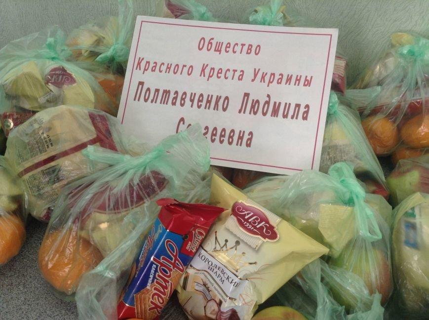 В Покровске детям с ограниченными возможностями подарили настоящий праздник, фото-6