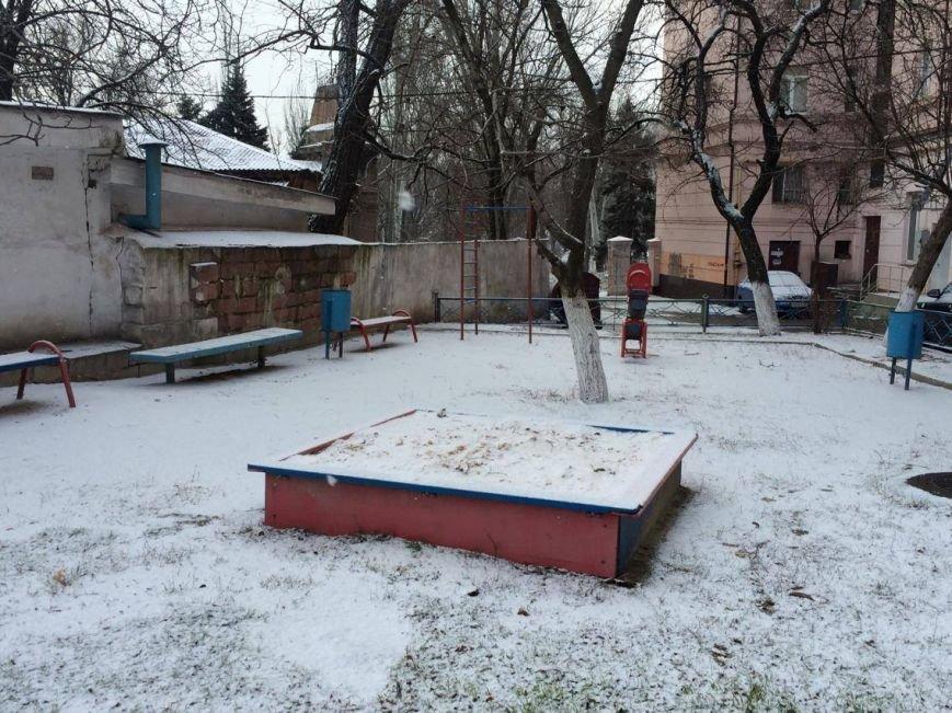 Где играют дети в Мариуполе и странах Европы (ФОТО), фото-10