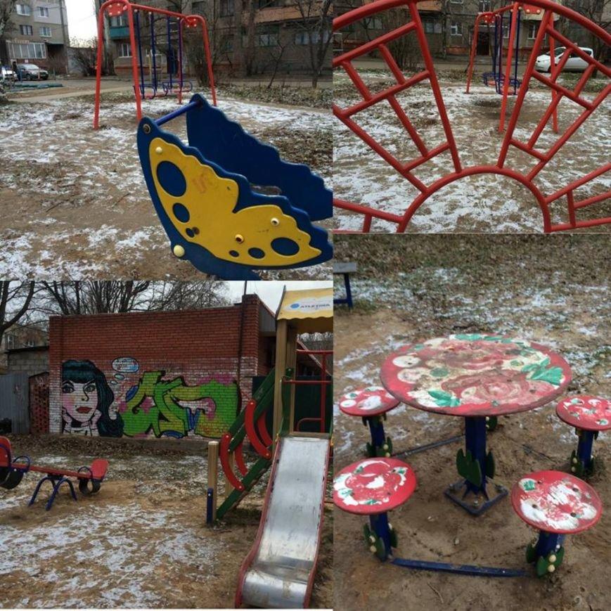 Где играют дети в Мариуполе и странах Европы (ФОТО), фото-5