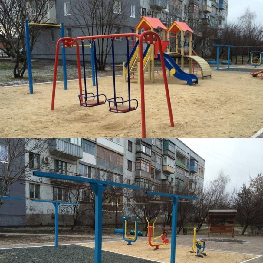 Где играют дети в Мариуполе и странах Европы (ФОТО), фото-11