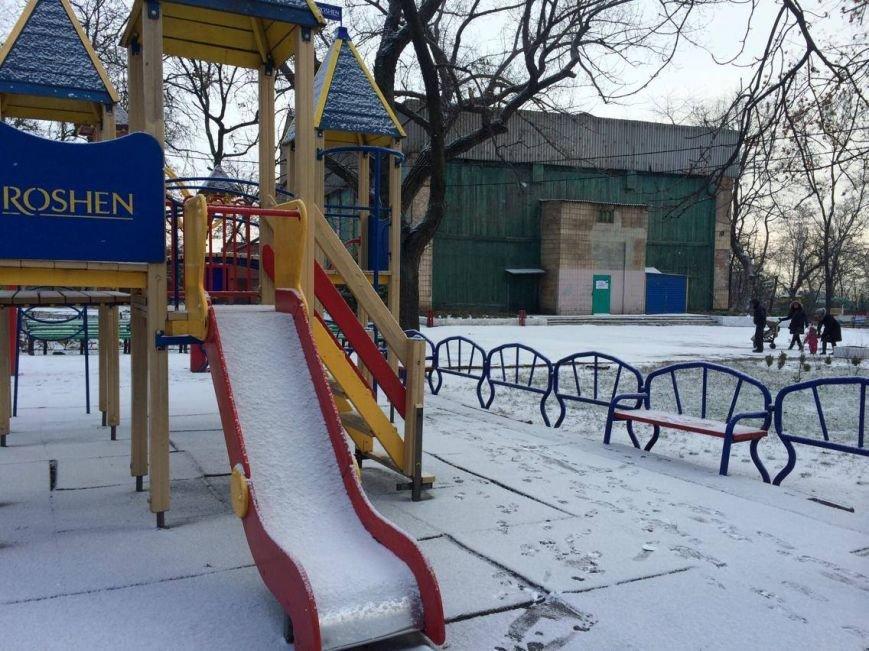 Где играют дети в Мариуполе и странах Европы (ФОТО), фото-8