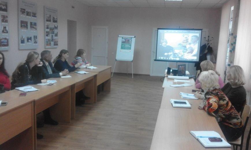 В Бахмуте состоялся семинар по патронатному воспитанию, фото-1