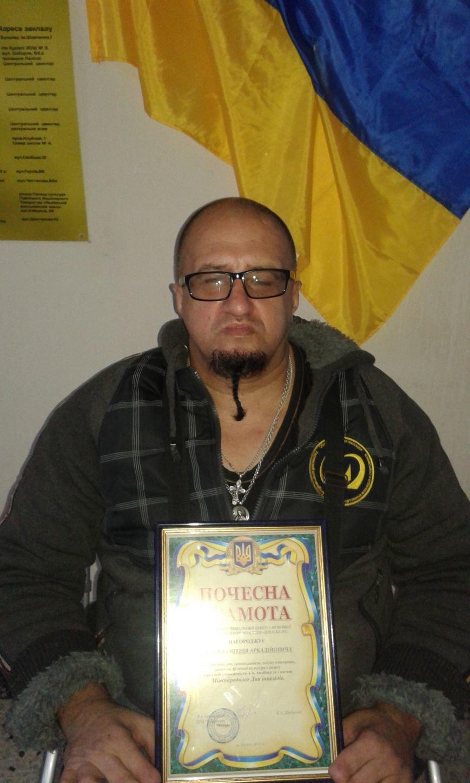 Авдеевские инвалиды завоевывают спортивные пьедесталы Украины (ФОТО), фото-1