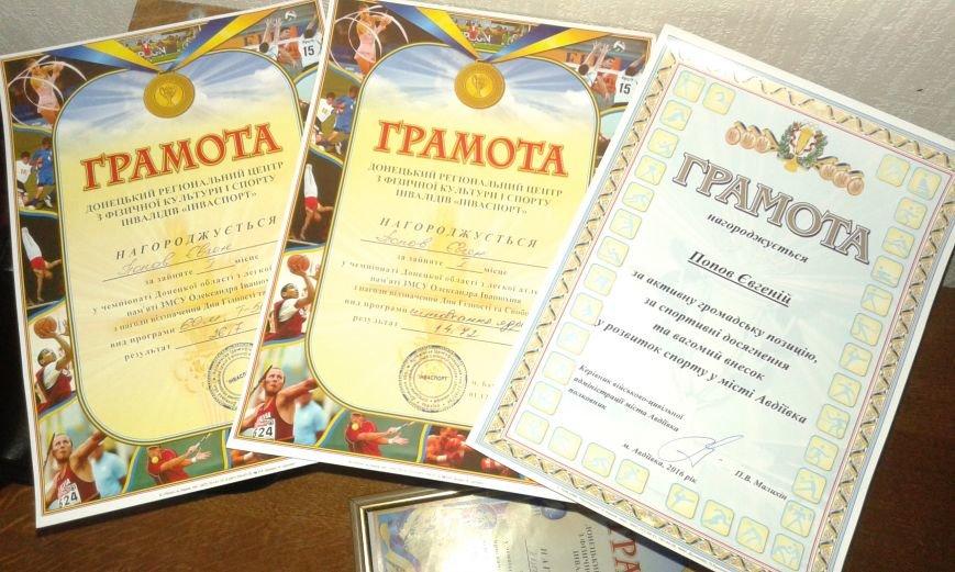Авдеевские инвалиды завоевывают спортивные пьедесталы Украины (ФОТО), фото-2