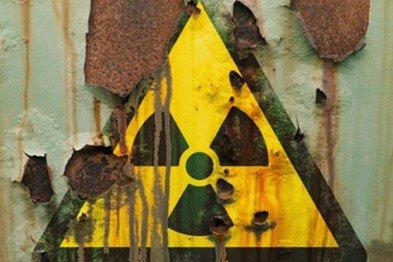 В Кривом Роге: грозят оставить людей без тепла, отняли у девушки косметичку, выявили радиоактивный металлолом, фото-3