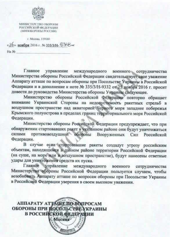 Большие последствия маленьких украинских учений, фото-1