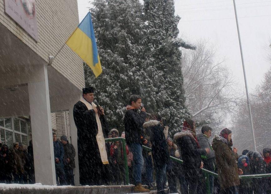Во Львове почтили память майора Кругликова, погибшего на Луганщине, фото-4