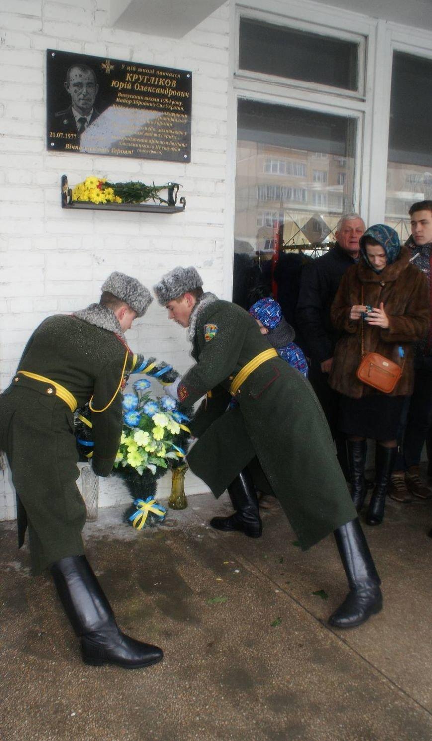 Во Львове почтили память майора Кругликова, погибшего на Луганщине, фото-5