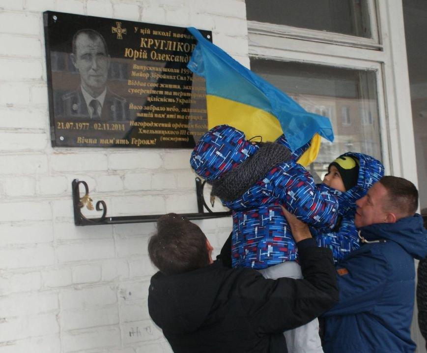Во Львове почтили память майора Кругликова, погибшего на Луганщине, фото-3