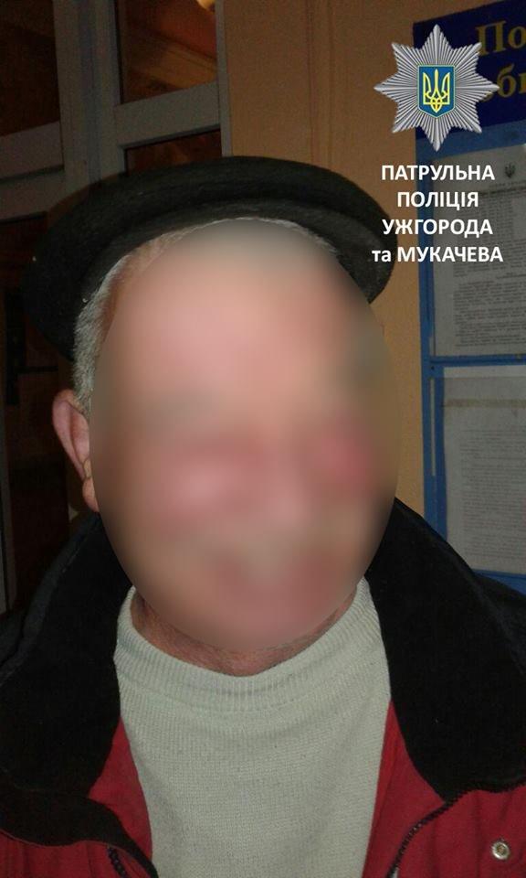 У Мукачеві побилися двоє п'яних сусідів: фото, фото-1