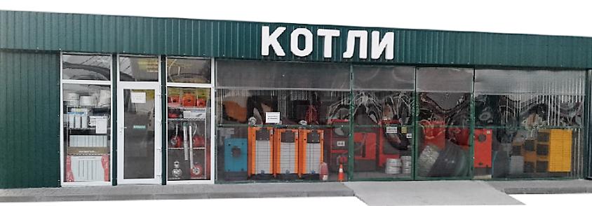 Биметаллические радиаторы - купить радиаторы по доступной цене с доставкой по всей Украине, фото-1