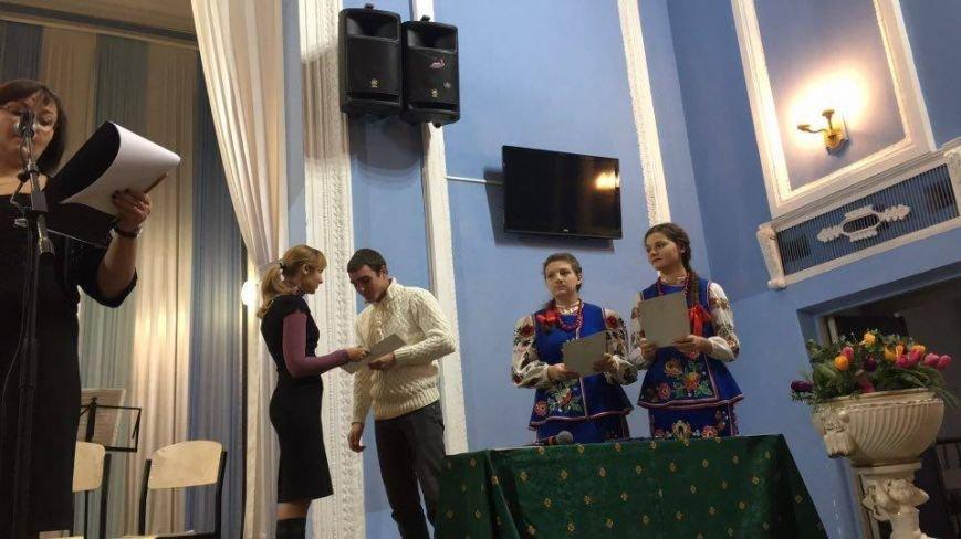 В Кривом Роге проходит церемония награждения волонтеров (ФОТО), фото-16