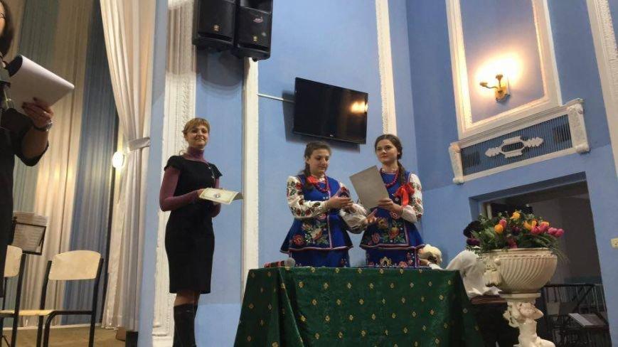 В Кривом Роге проходит церемония награждения волонтеров (ФОТО), фото-9