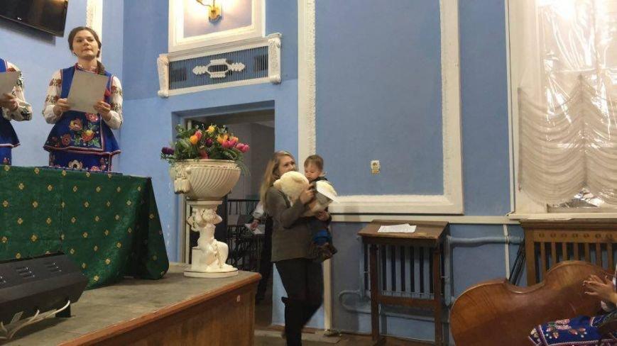 В Кривом Роге проходит церемония награждения волонтеров (ФОТО), фото-13