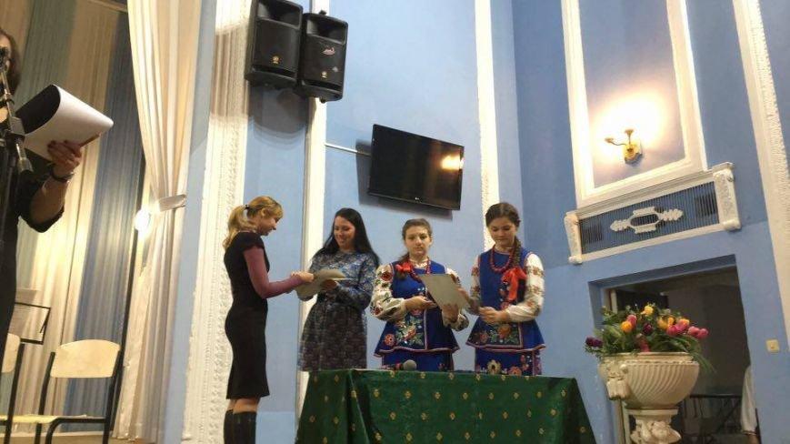 В Кривом Роге проходит церемония награждения волонтеров (ФОТО), фото-14