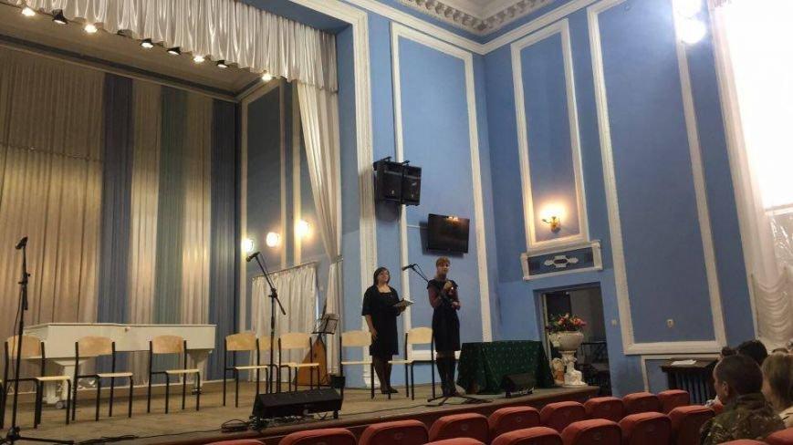 В Кривом Роге проходит церемония награждения волонтеров (ФОТО), фото-8