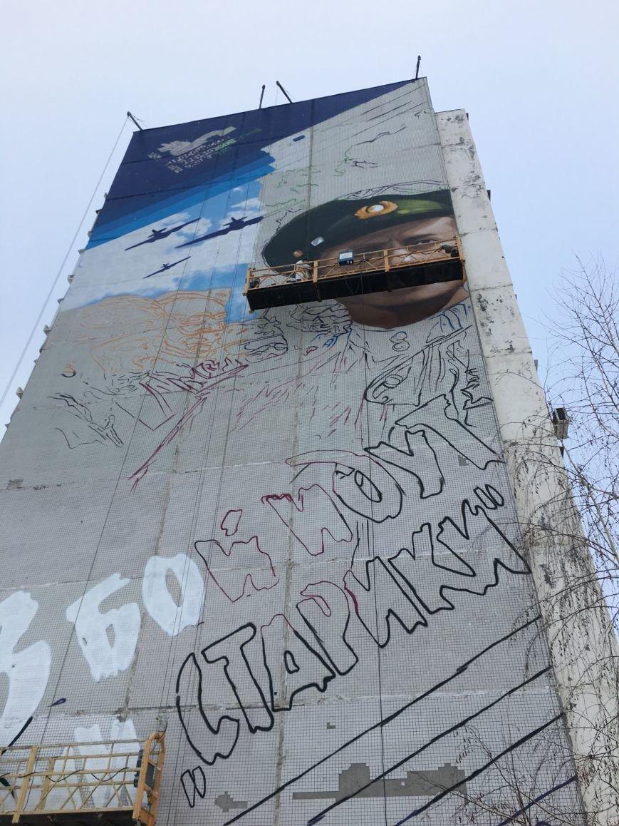 Гигантское граффити начали рисовать в Заволжье, фото-3
