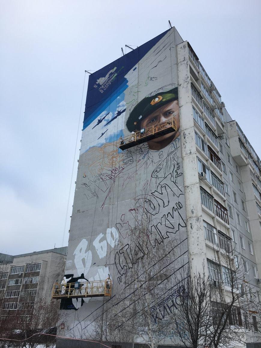 Гигантское граффити начали рисовать в Заволжье, фото-1