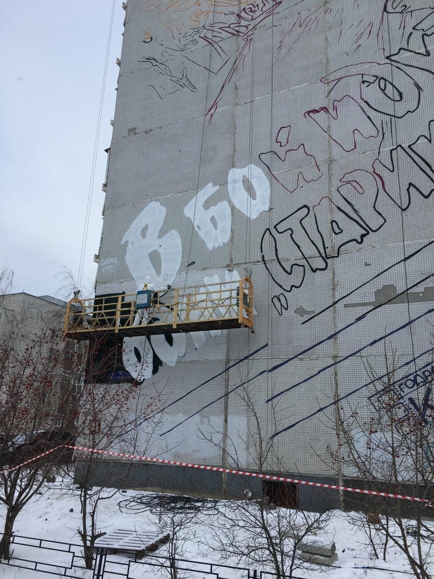 Гигантское граффити начали рисовать в Заволжье, фото-2