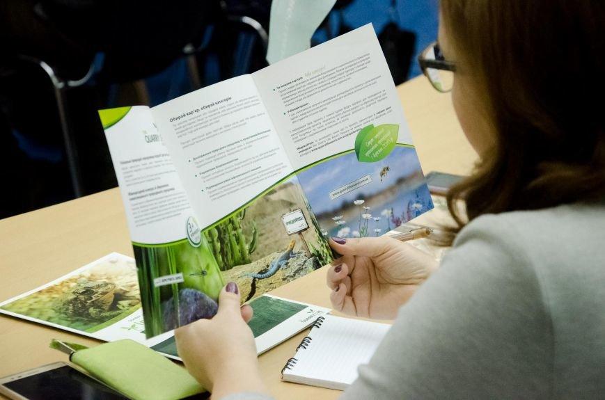 Экологи из Днепропетровской области выиграли 5 тыс евро на международном эко-конкурсе (ФОТО), фото-11