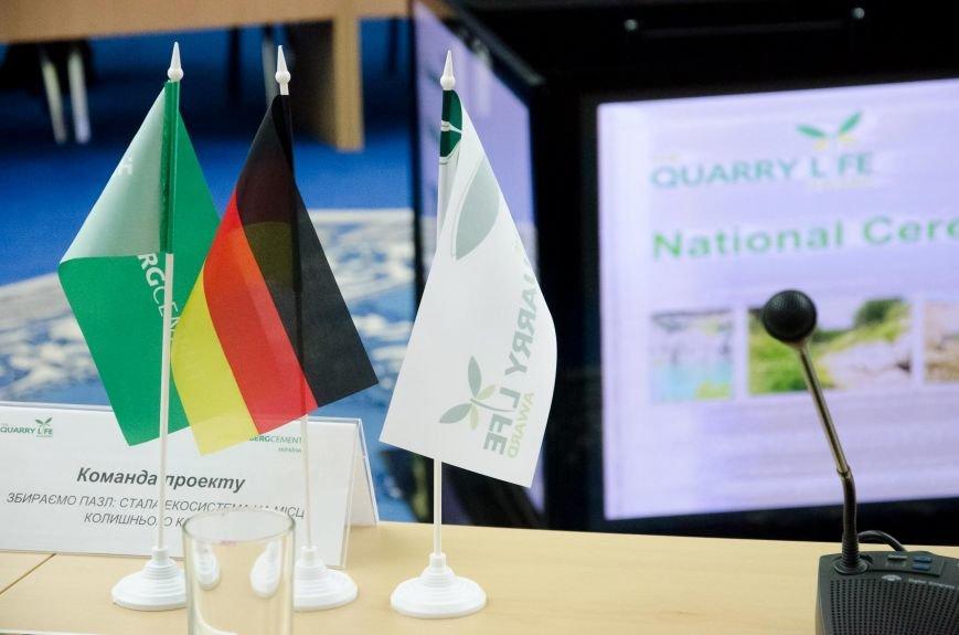 Экологи из Днепропетровской области выиграли 5 тыс евро на международном эко-конкурсе (ФОТО), фото-3