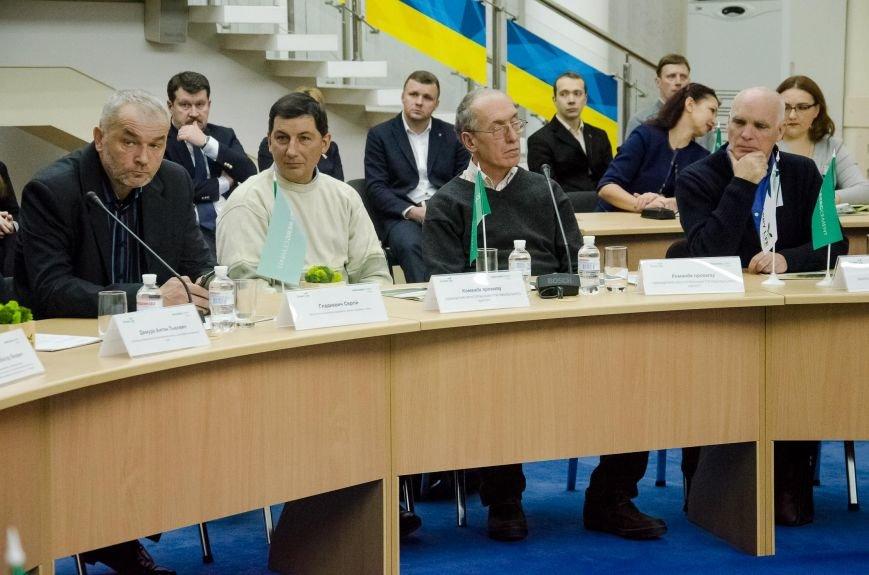 Экологи из Днепропетровской области выиграли 5 тыс евро на международном эко-конкурсе (ФОТО), фото-2