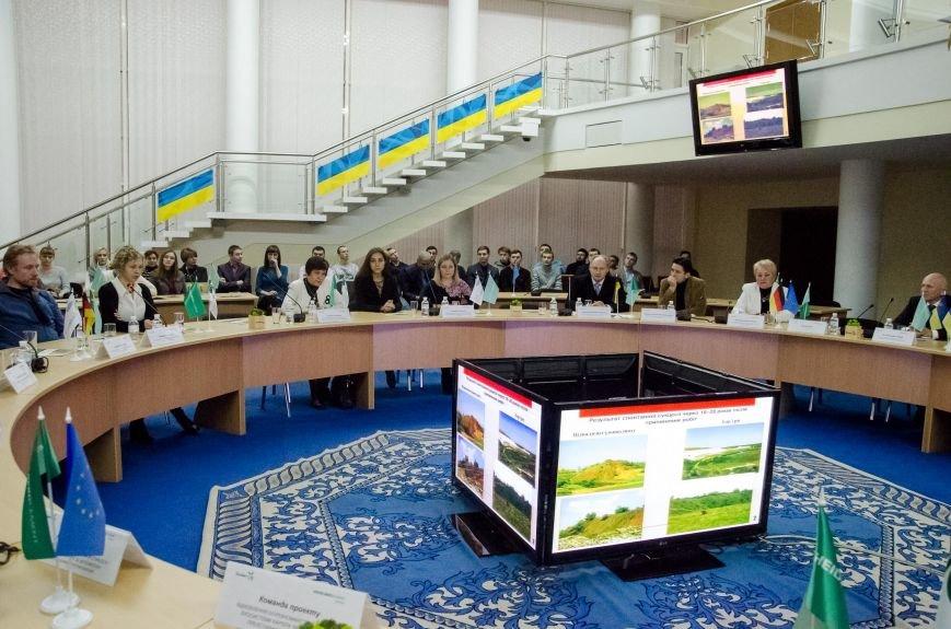 Экологи из Днепропетровской области выиграли 5 тыс евро на международном эко-конкурсе (ФОТО), фото-1
