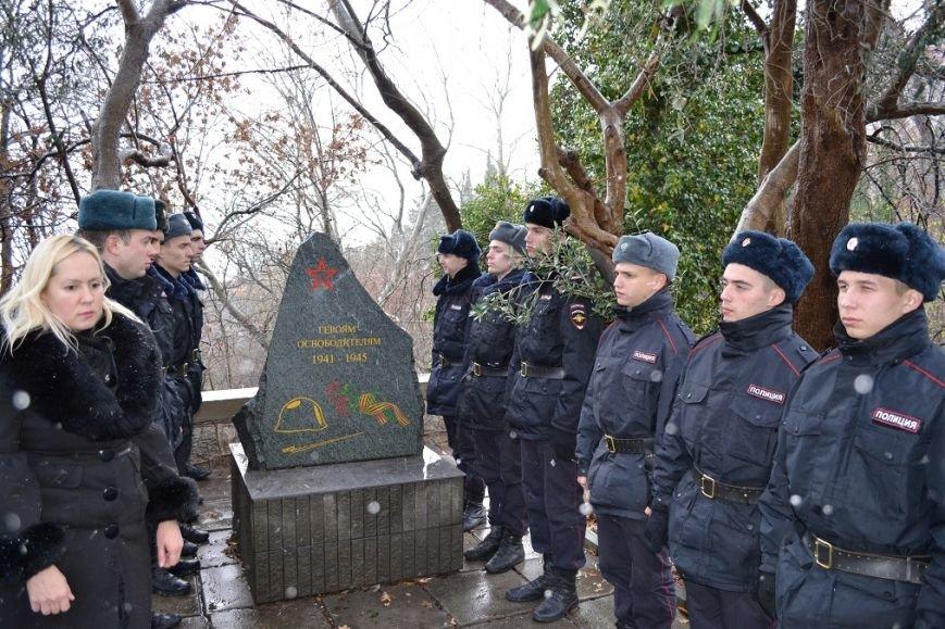В Гаспре отдали дань уважения и памяти погибшим героям в День Неизвестного солдата, фото-1