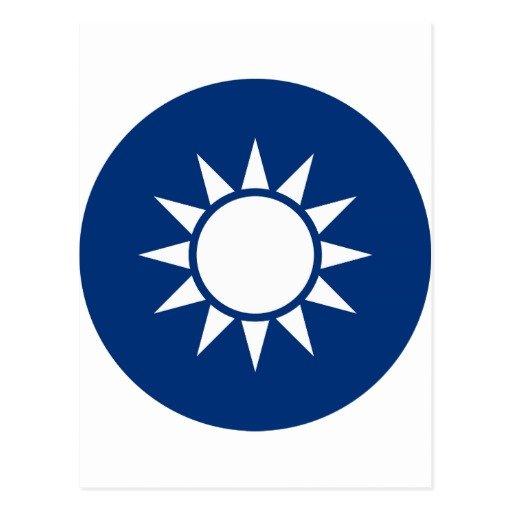 escudo_de_armas_de_taiwan_postal-rf3cec153ab76400cb4b18a4f57a90002_vgbaq_8byvr_512