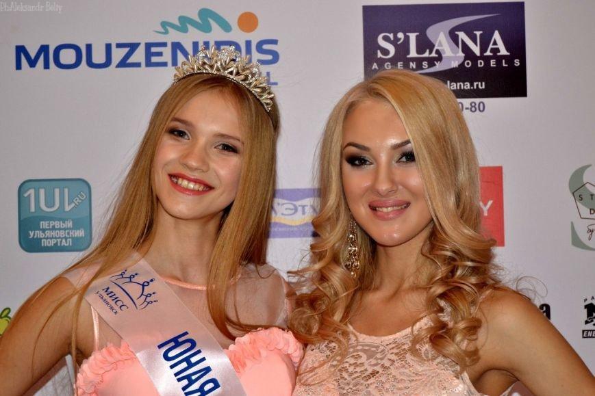 На выходных выбрали «Мисс Ульяновск». ФОТО, фото-5