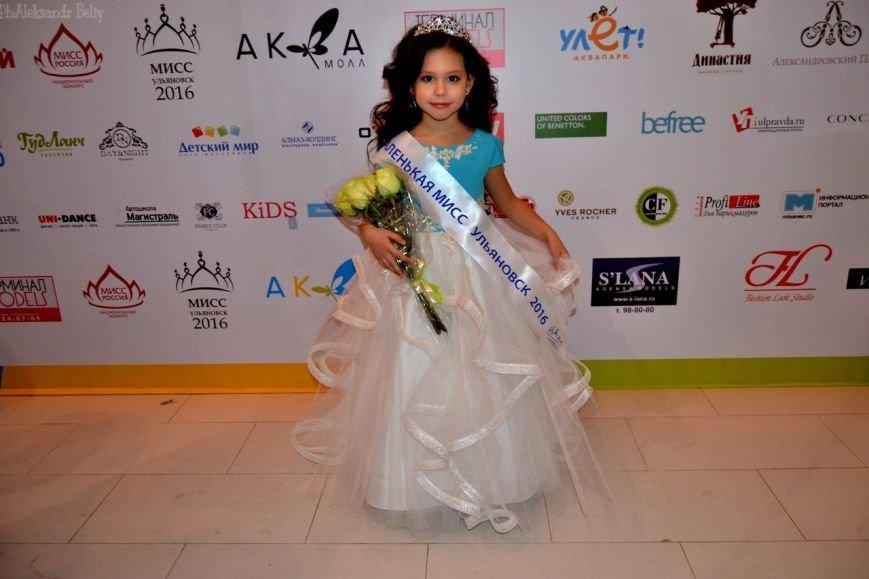 На выходных выбрали «Мисс Ульяновск». ФОТО, фото-3