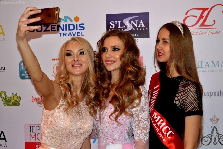 На выходных выбрали «Мисс Ульяновск». ФОТО, фото-6