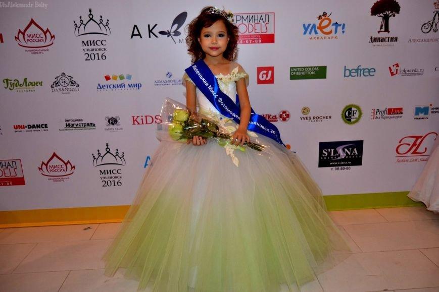 На выходных выбрали «Мисс Ульяновск». ФОТО, фото-9