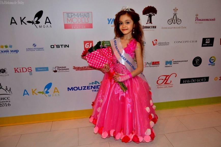 На выходных выбрали «Мисс Ульяновск». ФОТО, фото-1