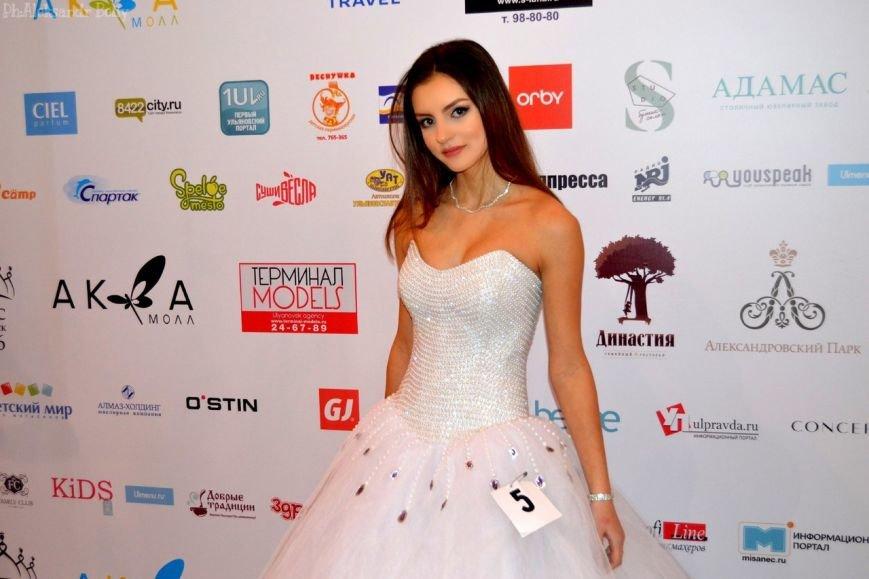 На выходных выбрали «Мисс Ульяновск». ФОТО, фото-10
