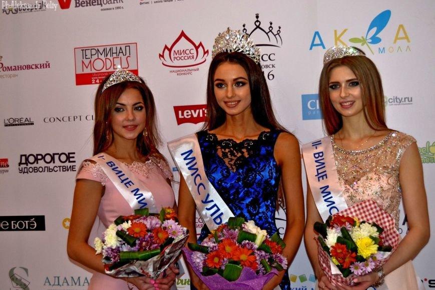 На выходных выбрали «Мисс Ульяновск». ФОТО, фото-4