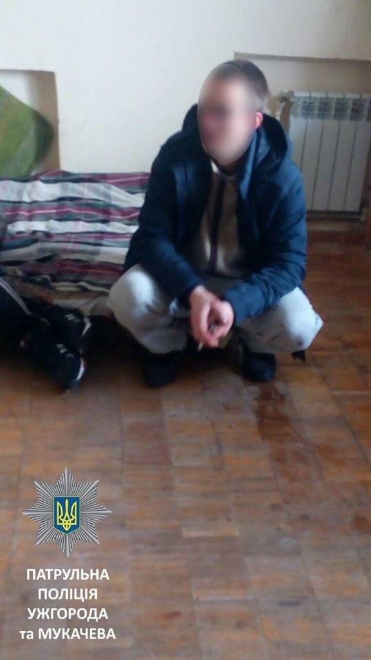 В Ужгороді власники квартири побили людей, які її винаймали: фото, фото-2