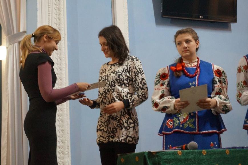 Криворожские волонтеры получили награды от губернатора Днепропетровщины (ФОТО), фото-20