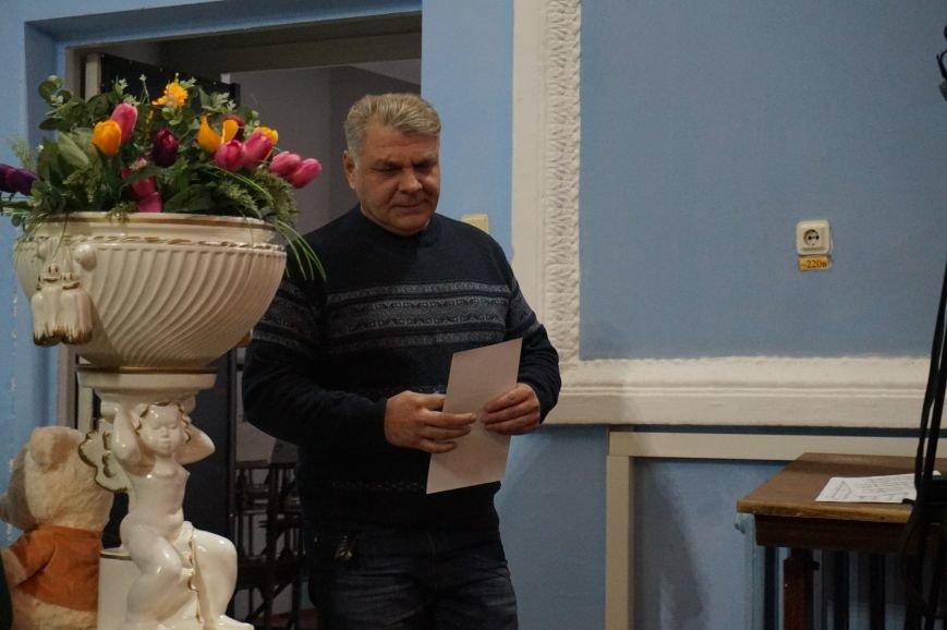 Криворожские волонтеры получили награды от губернатора Днепропетровщины (ФОТО), фото-12