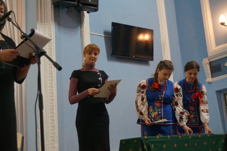 Криворожские волонтеры получили награды от губернатора Днепропетровщины (ФОТО), фото-4