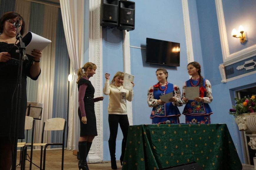 Криворожские волонтеры получили награды от губернатора Днепропетровщины (ФОТО), фото-16